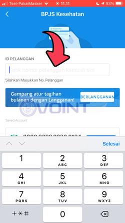 4 Masukkan ID Pelanggan